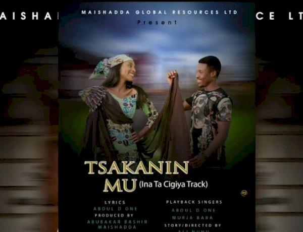 Download Abdul D One - Ina Cigiya Mp3 Song