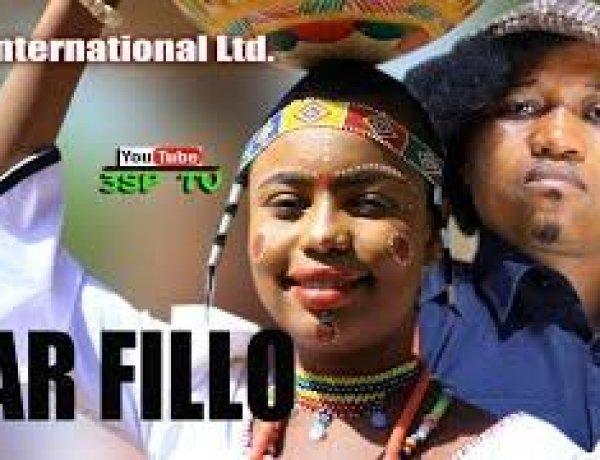 Download Yamu Baba -  Yar Fillo